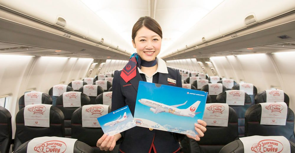 Japan Airlines